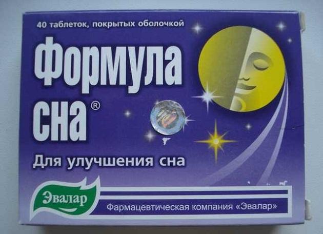 Формула сна